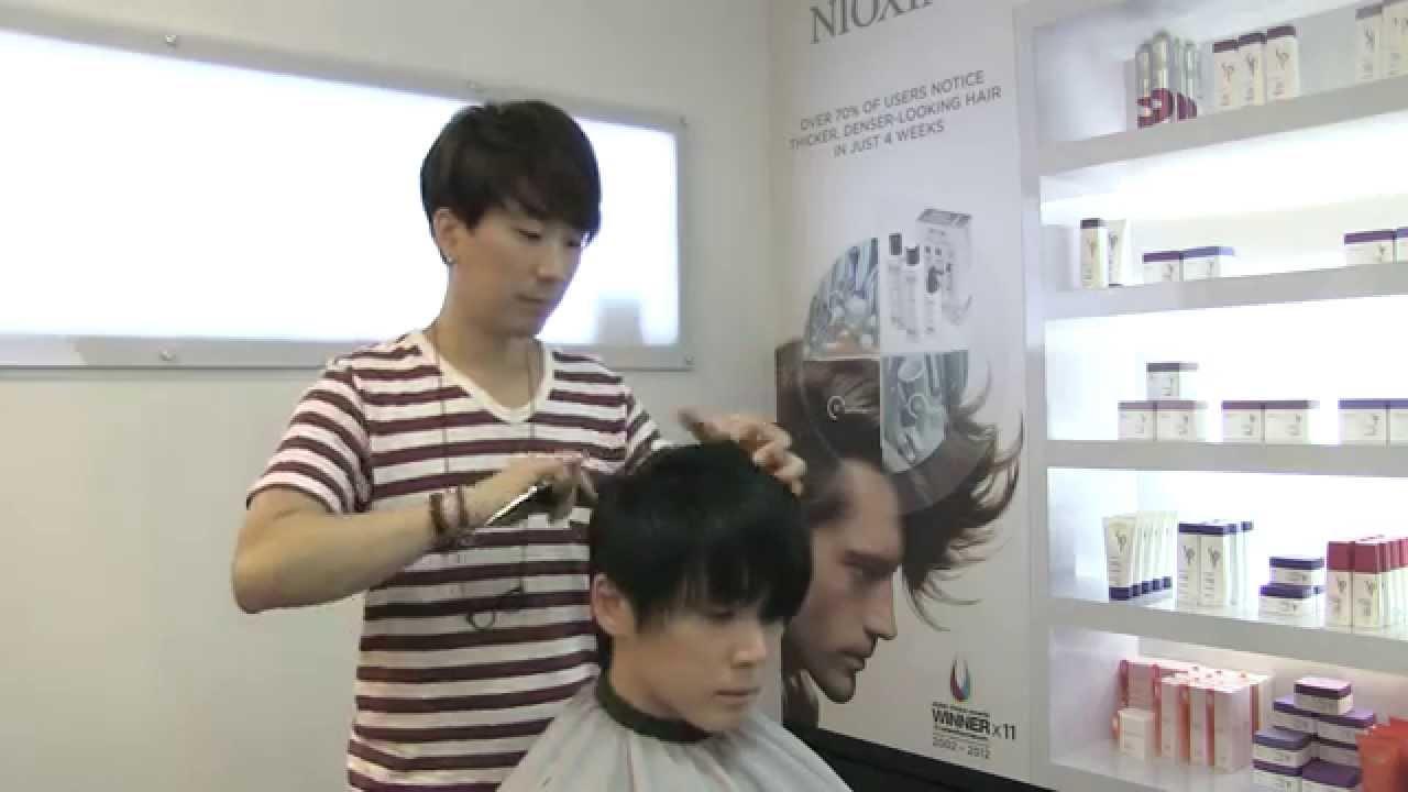 Kim Woo Bin Style Mens Designer Perm By Edward
