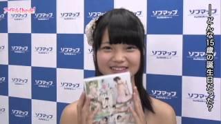 中学生アイドルの中沢ひめかが6枚目のDVD『中沢ひめか クラスのセンター...