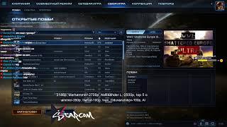 StarCraft II | BratOK | 2x2 BratOK + DIMAGA! Q(._.Q)