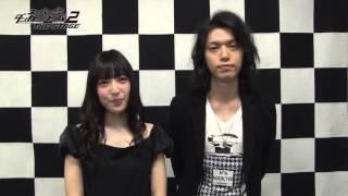 2015/10/02 に公開 『スーパーダンガンロンパ 2 THE STAGE』出演者コメ...