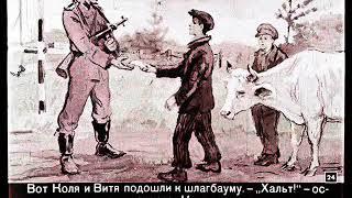 Фильм Александр Воинов «Отважные»