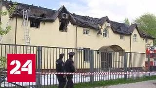 Поджог уголовных дел в Новой Москве сам стал уголовным делом