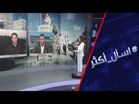 الجزائر تغلق مجالها الجوي أمام الطائرات المغربية.. ماذا بعد؟  - نشر قبل 27 دقيقة