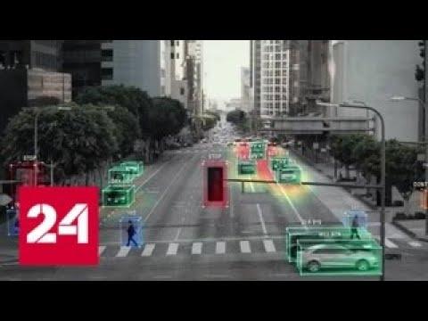 Сети 5G запустят в городах-миллионниках России к 2021 году - Россия 24