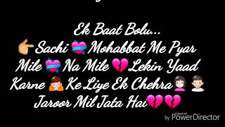 Video Heart touching line form my heart in hindi whatsapp status love shayri in hindi download MP3, 3GP, MP4, WEBM, AVI, FLV Maret 2018
