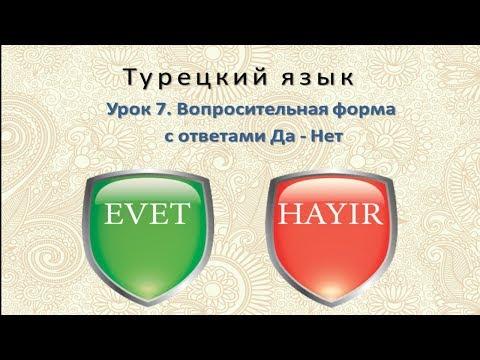 Сериал Турецкий для начинающих смотреть онлайн