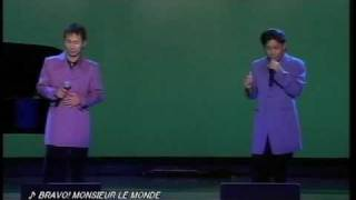 愛知万博 / 愛・地球博グローバル・イメージソング フランス語原題「Bra...