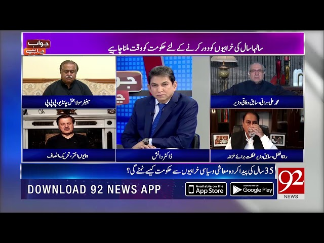Humayun Akhtar claims that Saad Rafique done with rigging in NA 131   16 Oct 2018   92NewsHD