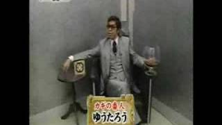 KEYマスター 【6】
