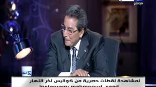 اخر النهار - محمود سعد :  احنا اصدقاء الدولة