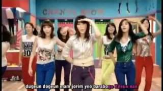 Gee Karaoke/ Instrumental