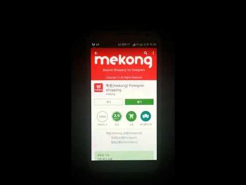 Mekong App Vietnam