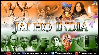 Jai ho india is a video representation of india's unity together as multilingual and multicultural country. we the citizens take pride in being th...