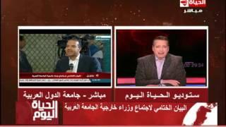 تامر أمين لـ قطر: واضح إن «اللي إختشوا لسة عايشين» (فيديو)