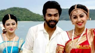 'Kadavul Irukaan Kumaru' is a very positive title | GV | Nikki Galrani | Anandhi