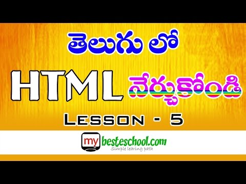 HTML In Telugu   Part 5 | Text Scrolling With Marquee Tag