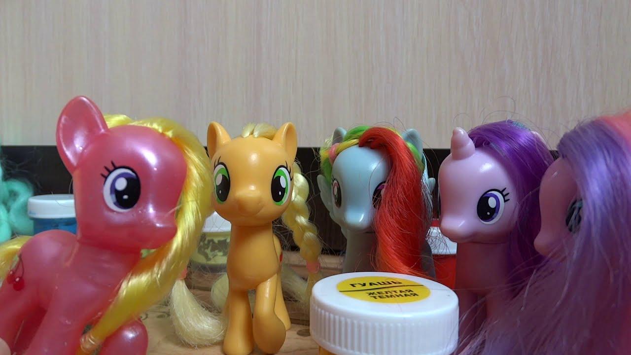 Новенькие пони в школе. Станут ли они друзьями? Сериал пони: Школа №13