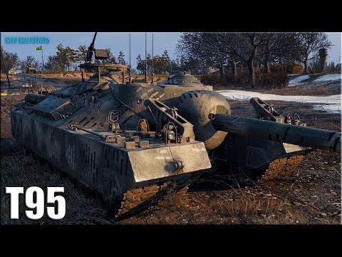 За Альянс!!! ✅ World of Tanks T95 лучший бой
