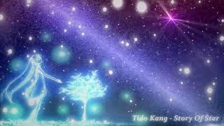 몽환적이며 슬픈 음악 - 별의 이야기 ( Sad Music - Story Of Star ) | Tido Kang