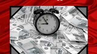 Взыскание долгов(Что делать, если ваш должник не спешит отдавать деньги? Как быть, если у вас нет опыта решения подобных вопр..., 2016-03-30T09:26:54.000Z)
