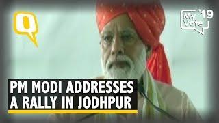 PM Modi Addresses a Rally in Jodhpur, Rajasthan