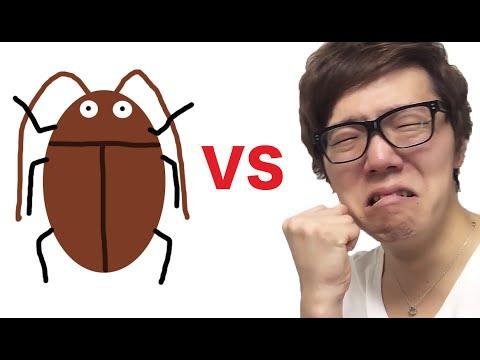 【恐怖】ヒカキン vs ゴキブリ!バトルして大発狂!