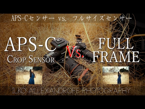 APS-C Crop Sensor vs. Full Frame Sensor DSLR comparison with 85mm & 135mm 【Ilko's Tips #010】