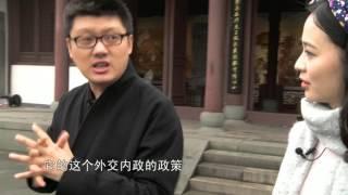 袁游 第一季 第18期 被供奉的亡国之君 钱王祠