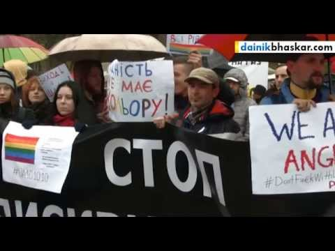 Ukraine Passes Law Outlawing Discrimination Against Gay Workers