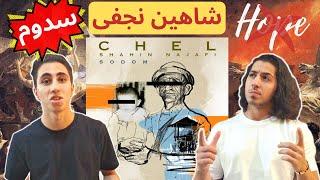 Sodom - Reaction - Shahin Najafi | ری اکشن به آهنگ سدوم از شاهین نجفی