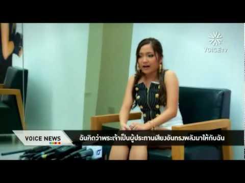 ์Charice - Thai Radio interview.avi