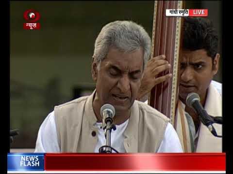 Cultural program organised at Gandhi Smriti on the occasion of Mahatma Gandhi's 148th anniversary