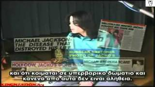 Michael Jackson The footage you were never meant to see part 1 Greek subtiles