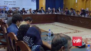 Afghan, UN Officials Discuss Plight of Journalists