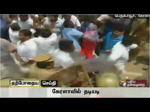 Live: Protests in Kerala against rape, murder of law student