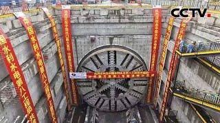 雅万高铁1号隧道顺利贯通 |《中国新闻》CCTV中文国际 - YouTube