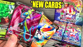 THE NEW *VMAX RISING* CARDS IN A POKEMON BOOSTER BOX OPENING! [Rebel Clash Preview]