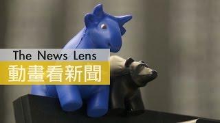 全球股災再現,台股崩盤!1分半影片瞭解股市「發生什麼事?」