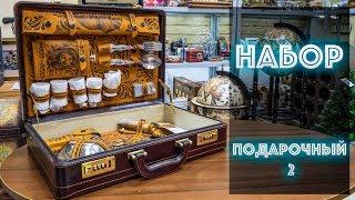 видео набор шампуров подарочный