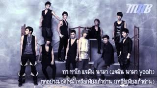 [MNB] Super Junior - 사랑이 죽는 병 (Love Disease) [THAI SUB]