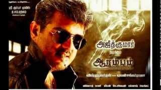 watch aarambam movie online hd