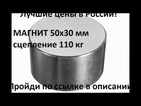 Магнит неодимовый 50 на 30 мм на водяной счетчик Valtec VLF R .