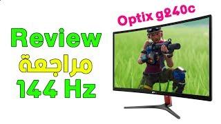 MSI Optix MAG27CQ 27-Inch QHD Gaming Monitor Curve Frameless