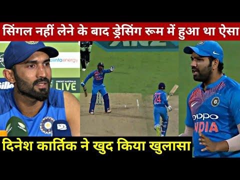 आखिरी ओवर में सिंगल ना लेने के पीछे क्या थी Dinesh Karthik की प्लानिंग, हुआ खुलासा