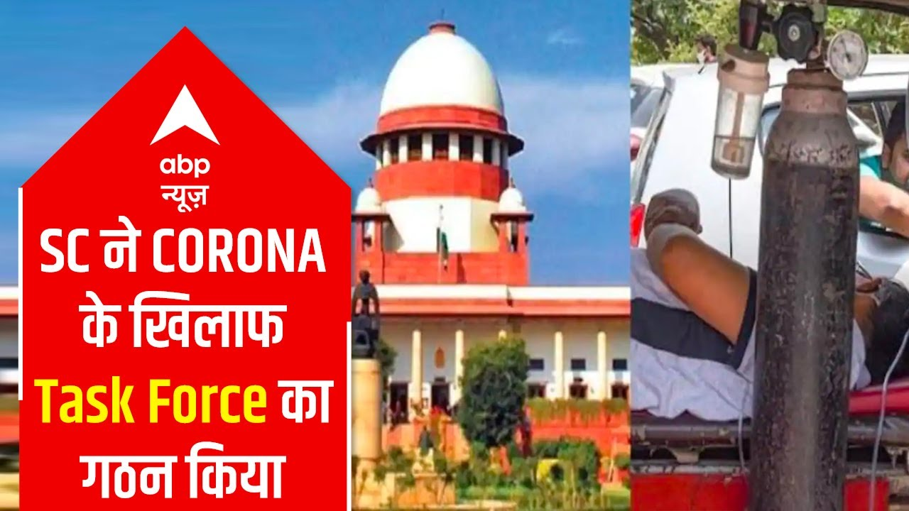 SC forms National Task Force to facilitate oxygen allocation