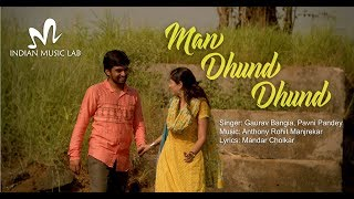 latest-romantic-marathi-song-man-dhund-dhund-new-marathi-song-2017-movie-charandas-chor