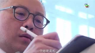 BARNEY CHENG: Qipao