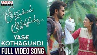 Yase Kothagundi Full Video Song || Sriramudinta Srikrishnudanta Video Songs || Shekar Varma, Deepthi