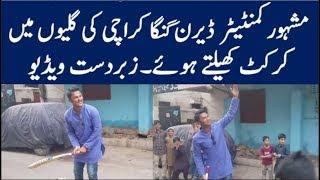 Daren Ganga playing cricket in Karachi Street