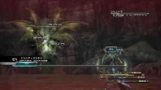 [PS3] FINAL FANTASY XIII MISSION46 緑の真如・高潔なる双翼(ジルニトラ) [FF13] thumbnail